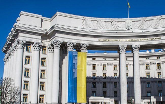 МЗС пояснило підтримку Україною резолюції Радбезу ООН щодо Ізраїлю