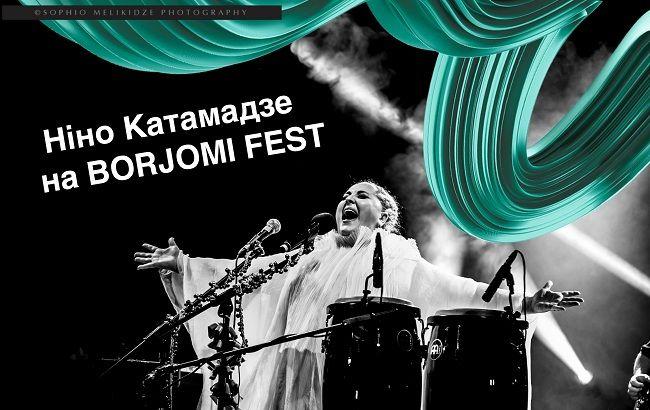 Ніно Катамадзе - хедлайнер ювілейний Borjomi Fest