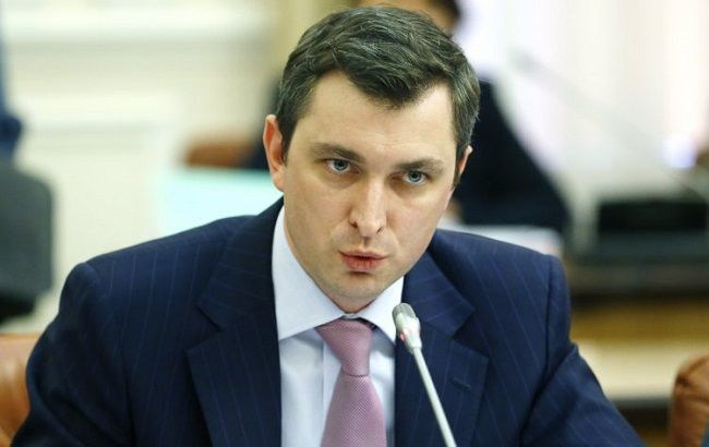 Білоус подав у відставку з посади голови ФДМ, - джерело