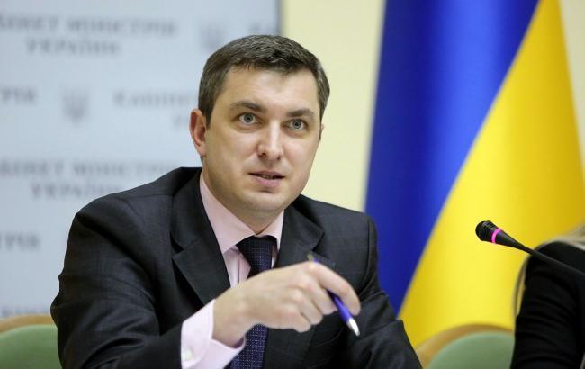 Фото: председатель Фонда госимущества Украины Игорь Билоус