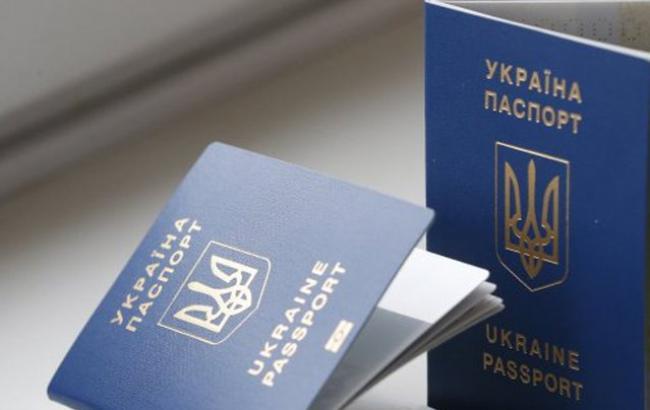 Фото: в Украине приостановил работу сервис выдачи загранпаспортов