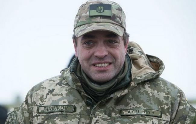 Фото: радник президента Юрій Бірюков