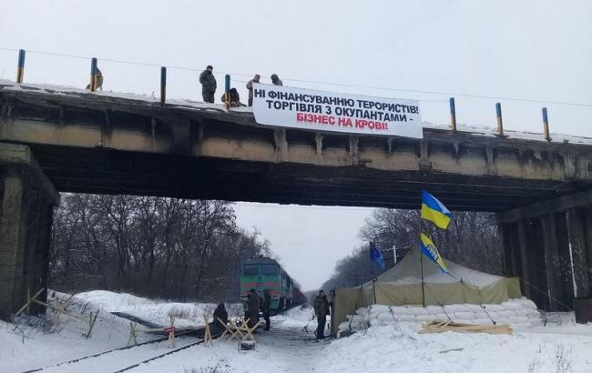 """Фото: из-за блокады Донбасса убытки """"Укрзализныци"""" превысили 53,5 млн гривен"""