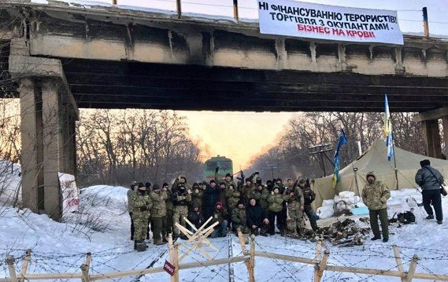Фото: блокада Донбасса