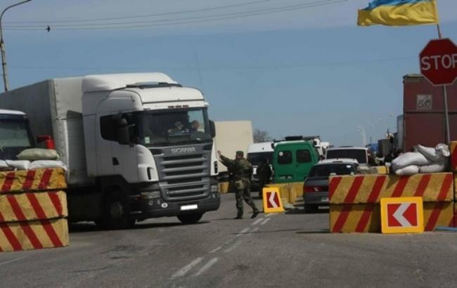 Фото: блокада Крыма