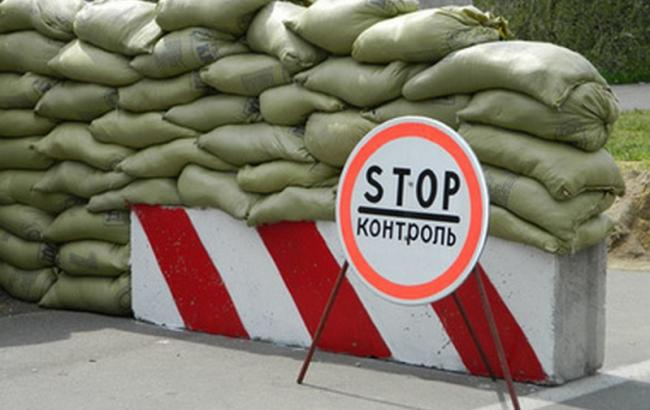 Німецька група радників в Україні оцінила втрати від блокади ОРДЛО в 1,6% ВВП