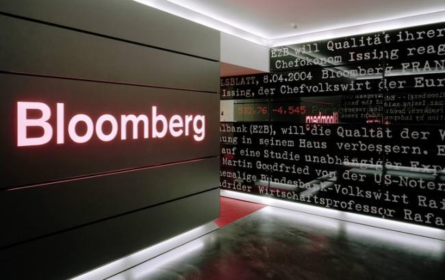 Иллюстративное фото: Bloomberg (newsnetwork.tv)