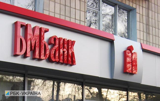 НБУ отозвал лицензию у небольшого российского банка