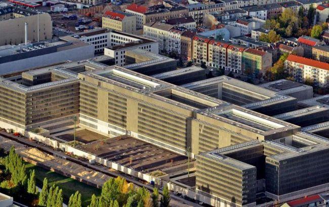 Фото: будівля Федеральної розвідувальної служби Німеччини