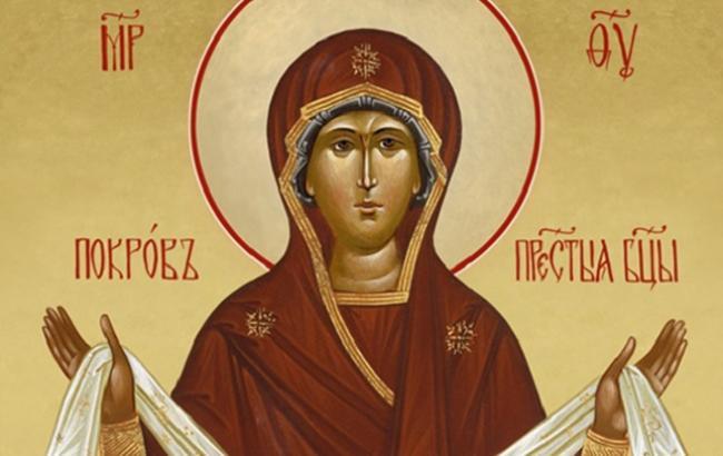 Фото: Ікона Покрова Пресвятої Богородиці (eva.ru)