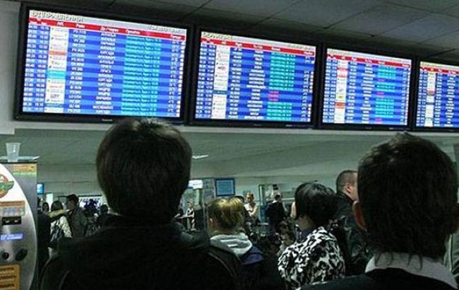 Фото: Расписание прибытия и отлета самолетов (youtube.com)