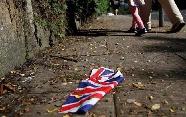 Фото: Тереза Мэй запустит двухлетний процесс Brexit в январе 2017 года