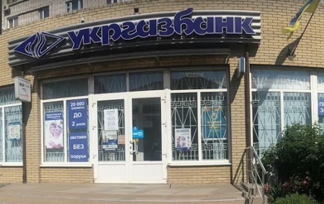 """""""Лояльне"""" правосуддя: наслідки судових рішень щодо масштабних розкрадань в Укргазбанку"""