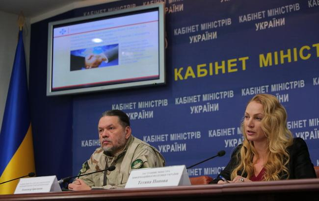 МИП адаптировал отчет по восстановлению вещания в зоне АТО для иностранцев