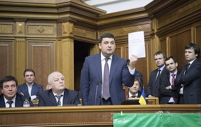 Тепер, після оприлюднення повного тексту держбюджету, кожен може подивитися за що Володимир Гройсман закликав проголосувати депутатів