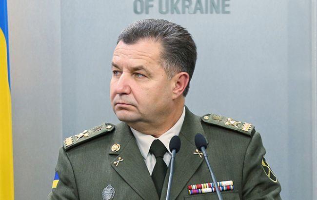 Полторак подписал приказ о демобилизации военных срочной службы