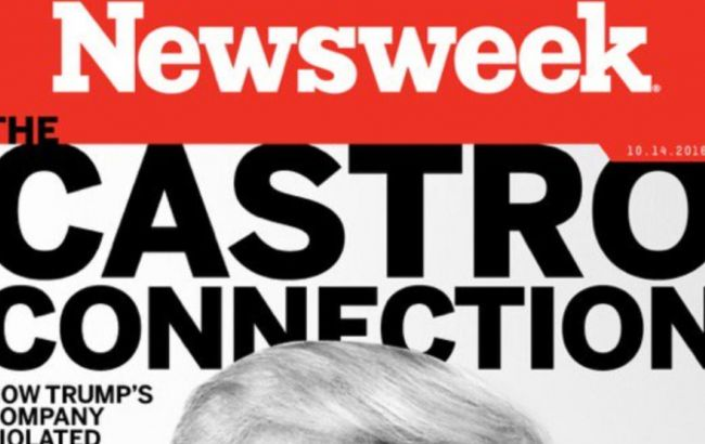 Фото: первая страница журнала со статьей о Трампе