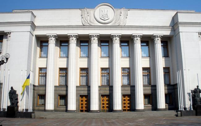 Фото: Верховная Рада Украины