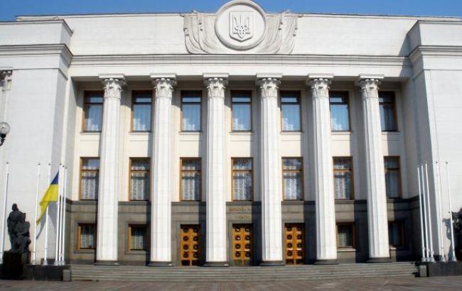 парламент Украины - Верховная Рада