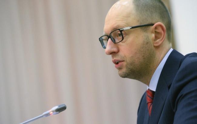 """Держбюджет-2015 """"складний та напружений"""", - Яценюк"""