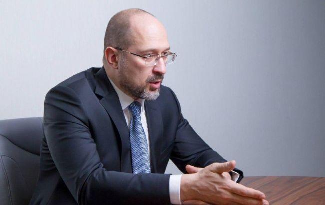 """""""Економіка недоторканості"""": Шмигаль не виключає, що деякі обмеження діятимуть і в 2021 році"""