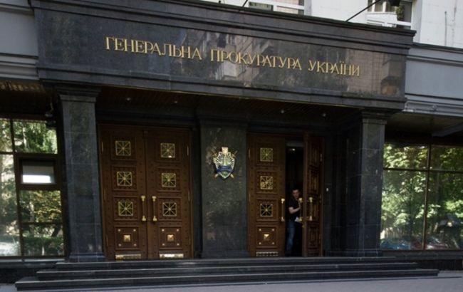Заместитель начальника одного изуправлений Генпрокуратуры схвачен при получении взятки