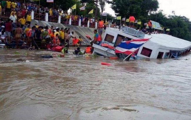 Фото: аварія теплохода в Таїланді
