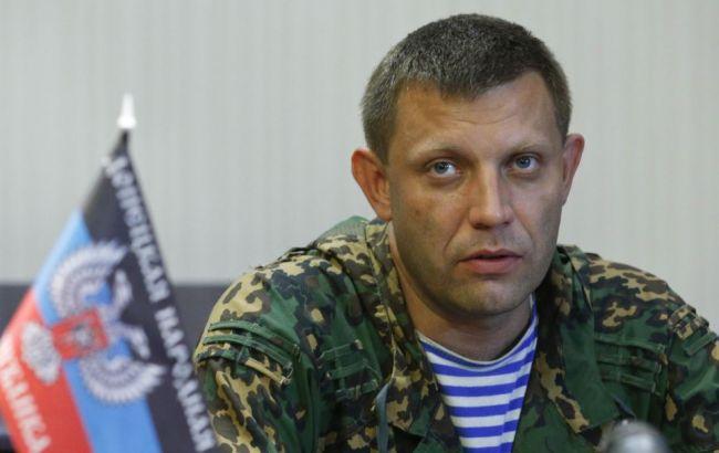 Фото: СБУ перехватила разговор Александра Захарченко о блокаде Донбасса