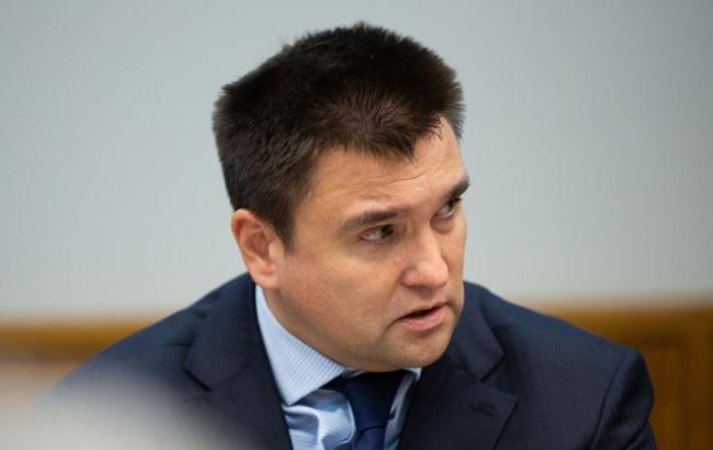 МИД передал в Гаагу документы по захвату украинских кораблей