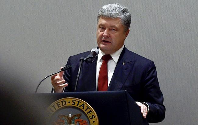 Порошенко запросив оціночну місію ООН в Україну