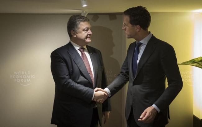 Рютте підтримав введення безвізового режиму ЄС з Україною