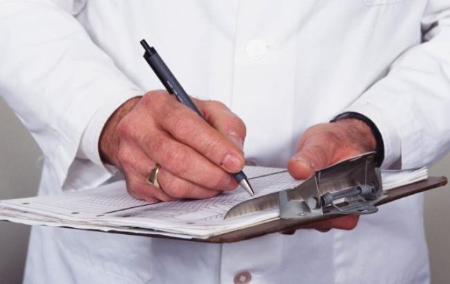 МОЗ на 10 листопада уклав договори на постачання ліків на суму 1 млрд 335 млн грн