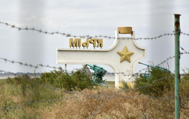 Фото: у Криму затримали нібито помічників українських диверсантів у підготовці терактів