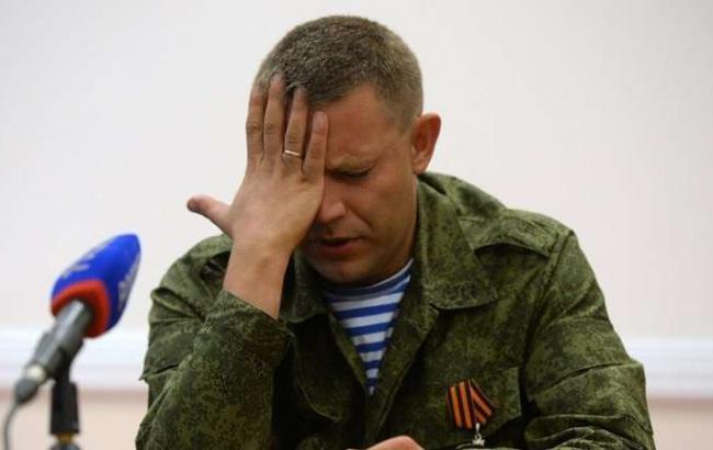 Фото: Александр Захарченко (censor.net.ua)