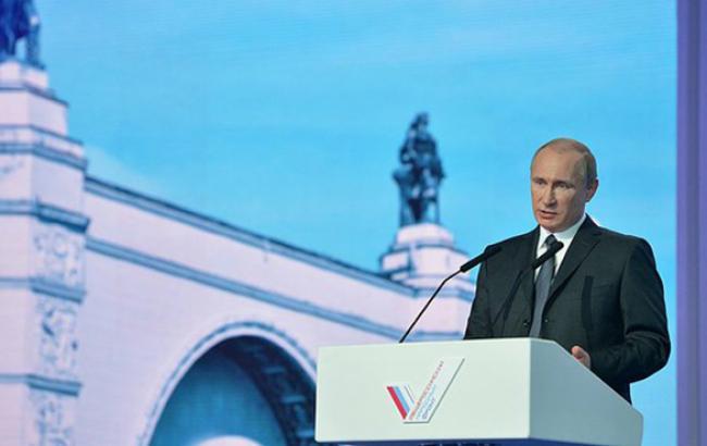 """Путін заявив про готовність співпрацювати з США за умови """"невтручання у внутрішні справи"""""""