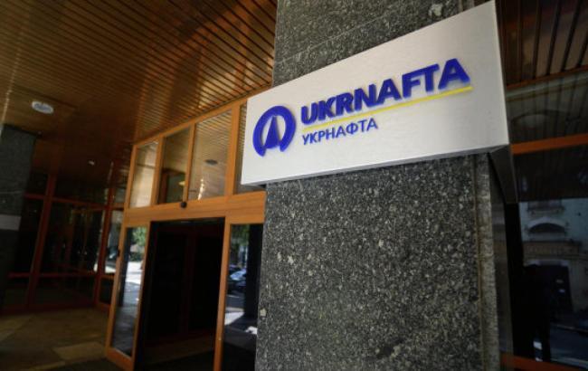 """Наглядова рада """"Укрнафти"""" прийняла рішення про початок підготовки до санації компанії"""