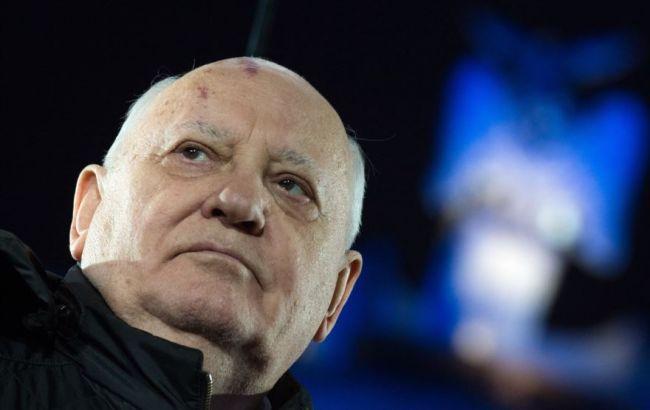 Фото: Михайло Горбачов прокоментував саміт у Варшаві