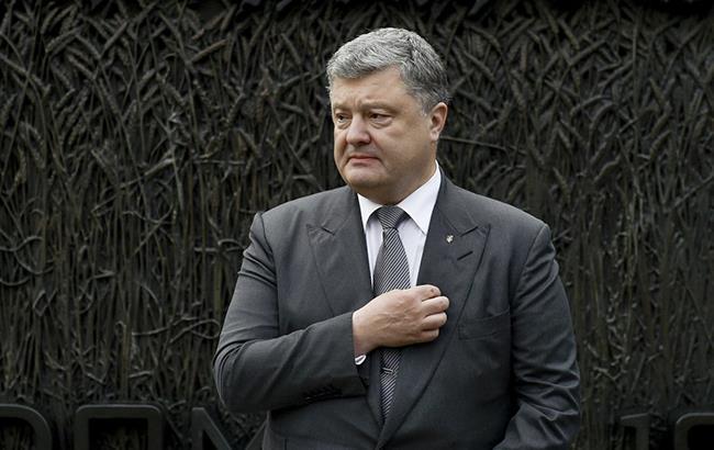Фото: Петр Порошенко (prezident. gov.ua)