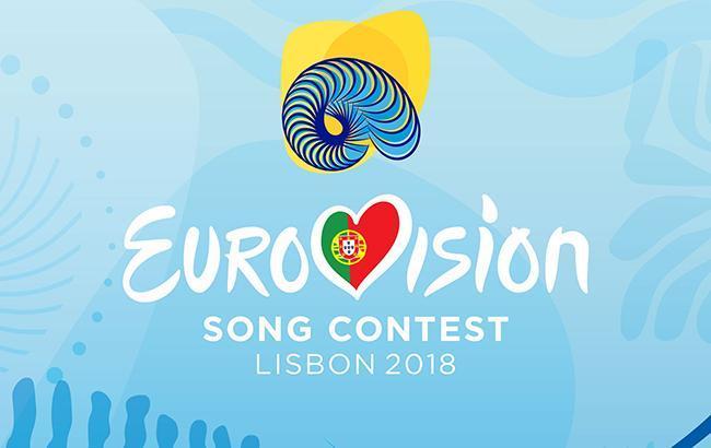 Фото: Євробачення 2018 (eurovision.tv)