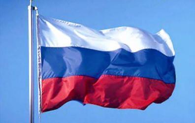Фото: флаг РФ