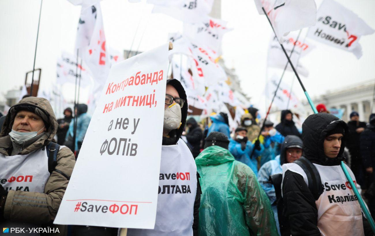 В Киеве начался марш ФОПов, протестующие уже изменили маршрут шествия