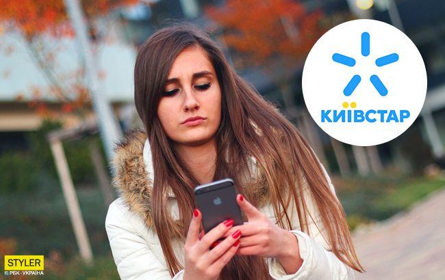 В містах України пропав мобільний зв'язок: що сталося