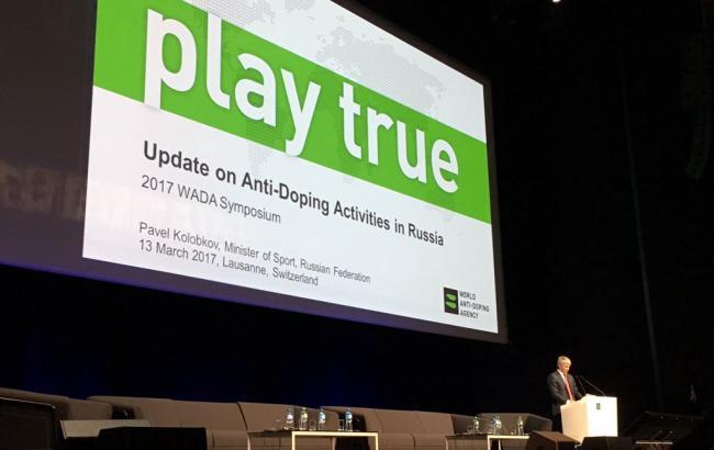 Фото: расследование по допингу в российском футболе продолжается (twitter.com/wada_ama)