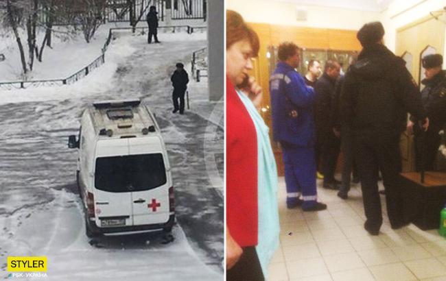Тримав в страху всю школу: в Росії школяр прийшов на уроки зі зброєю