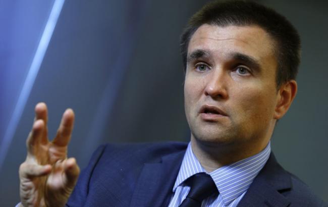 Глави МЗС України та Румунії підписали угоду про скасування плати за довготермінові візи