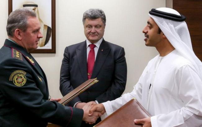 Порошенко привез из ОАЭ контракты на вооружение