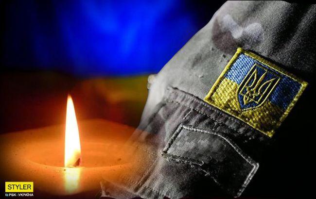 Преданный сын Украины: умер ветеран АТО, боец легендарной бригады