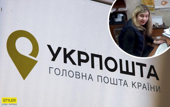 """На Укрпошті відмовилися спілкуватися українською мовою: """"вы вообще, кто такой?"""""""
