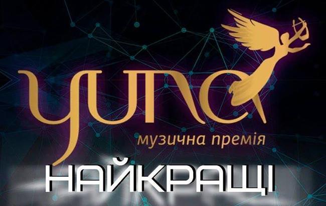 Фото: facebook.com/YUNA.MUSICAWARDS