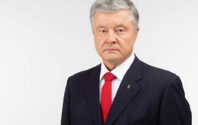 Порошенко призвал власть отреагировать на санкции России против официальных лиц ЕС
